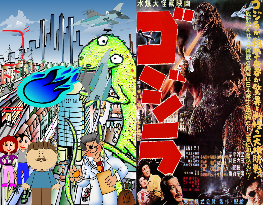 Godzilla 1954 ClipArt Movie Poster by GojiraFan1954 on DeviantArt.