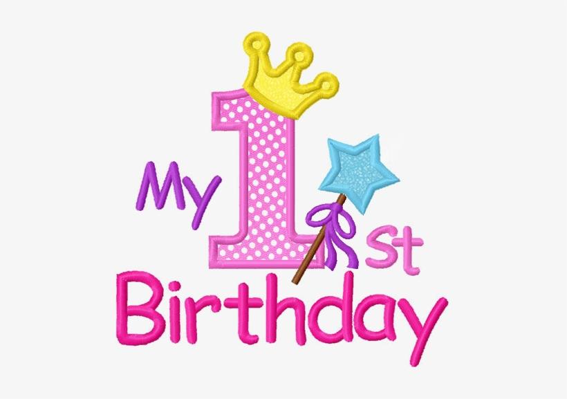 Happy 1st Birthday Logo Png.