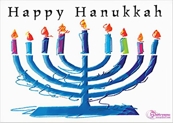 1st day of hanukkah clipart clipart images gallery for free.