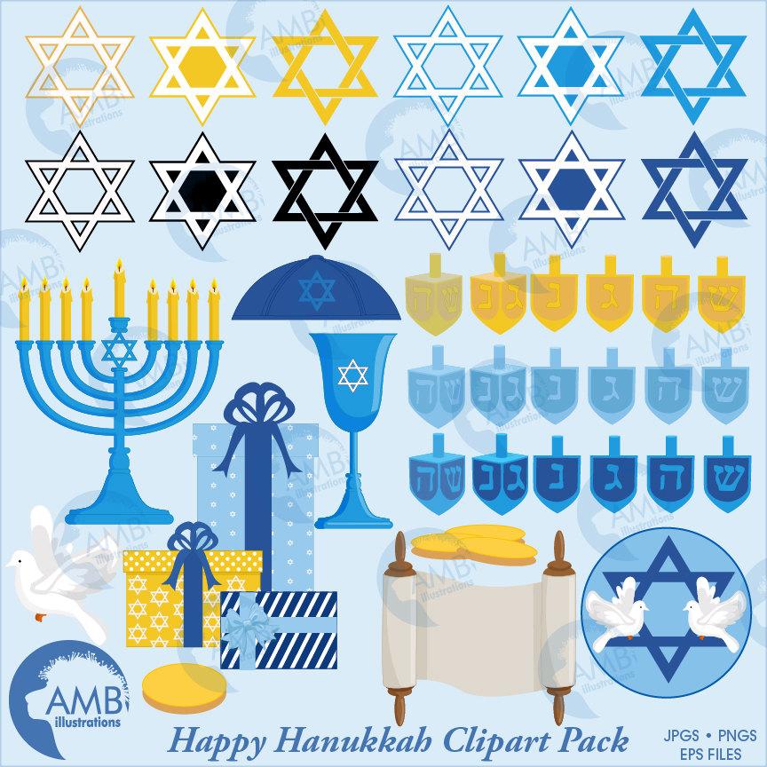 Hanukkah clipart hanukkah decoration, Hanukkah hanukkah.