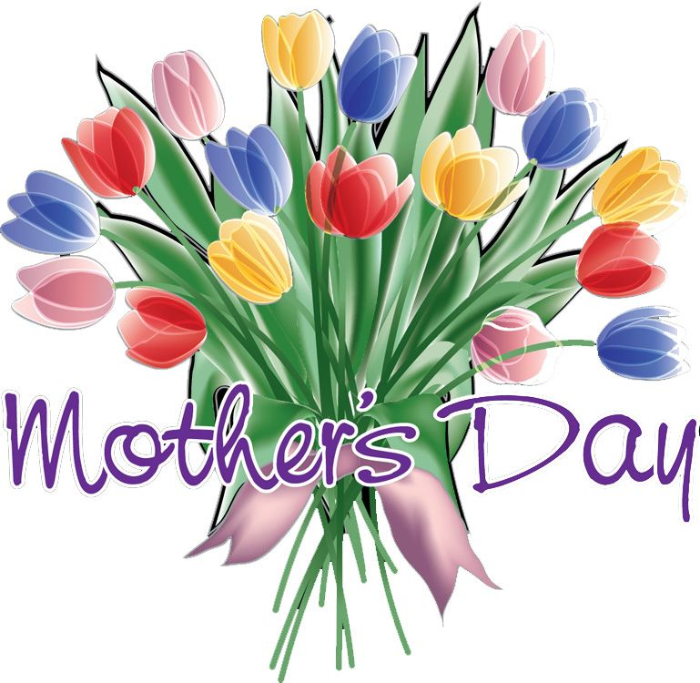 Mothers Day Clipart #3264.