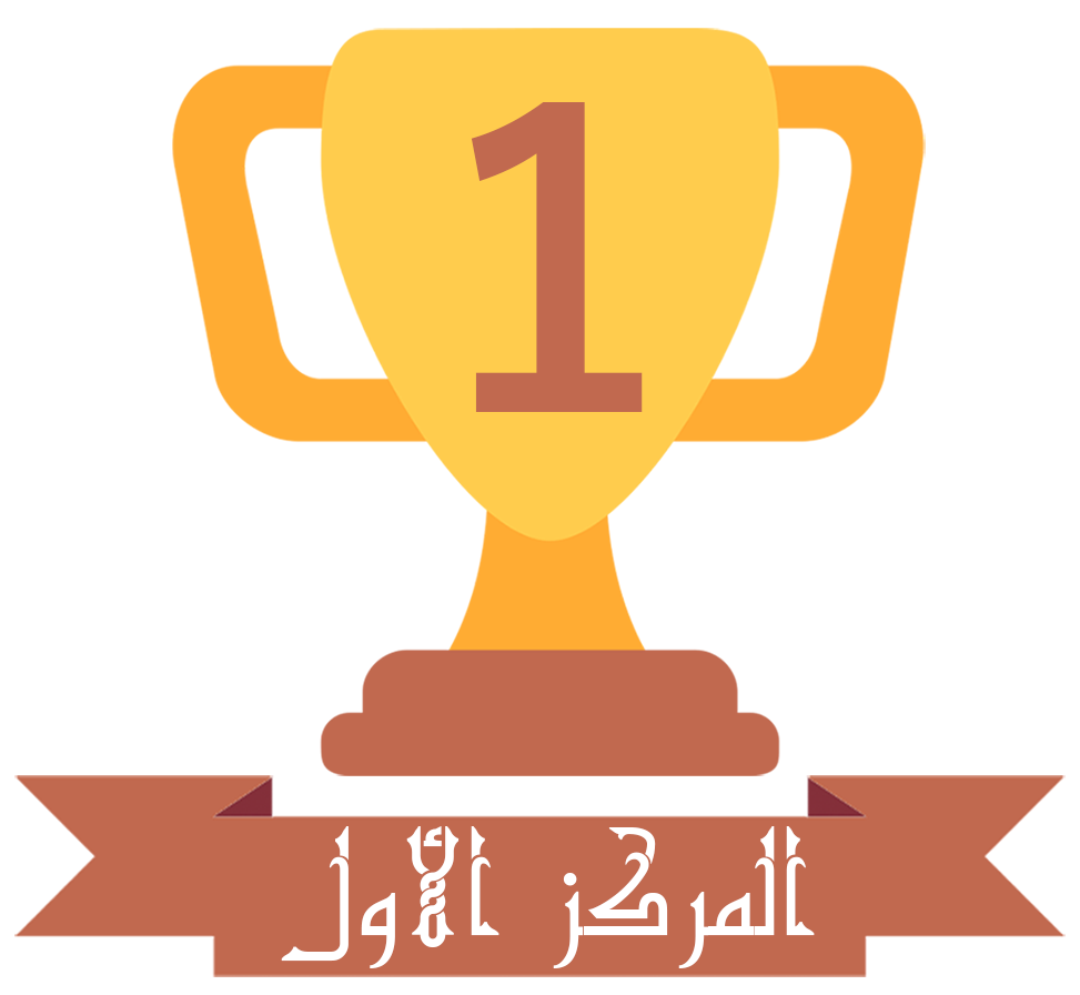 File:1st Place Trophy.png.