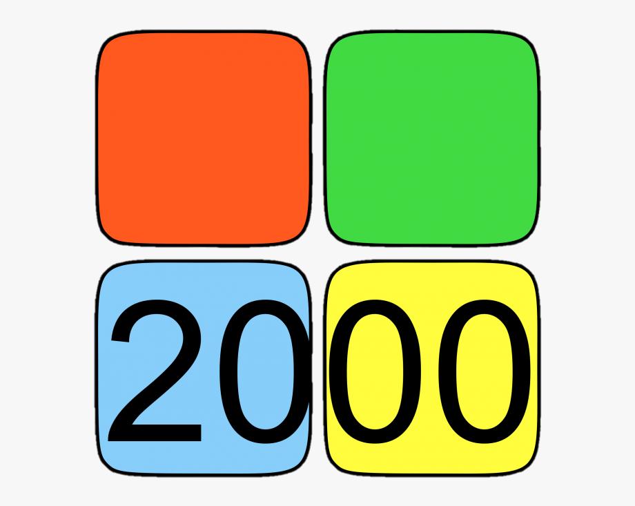 2000 Png, Cliparts & Cartoons.
