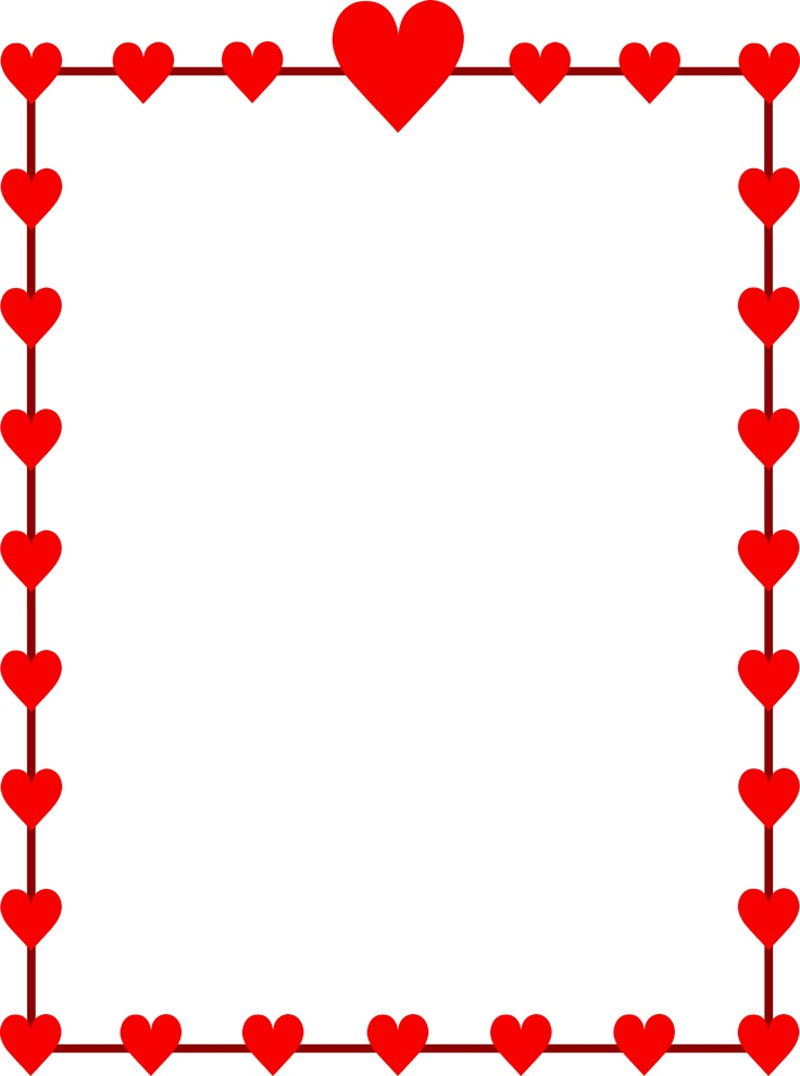 valentines day clipart for teachers.