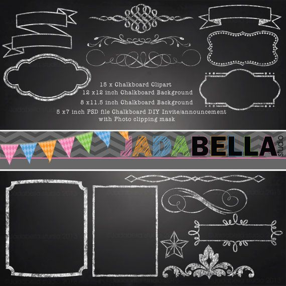Instant Download Set of 15 Chalkboard Clipart 1 Photoshop.