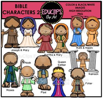 Bible Characters 2 Clip Art Bundle {Educlips Clipart.