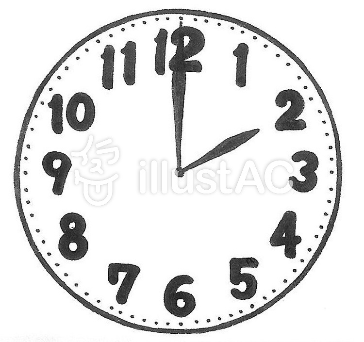 It\'s two o\'clock. Clock clock.