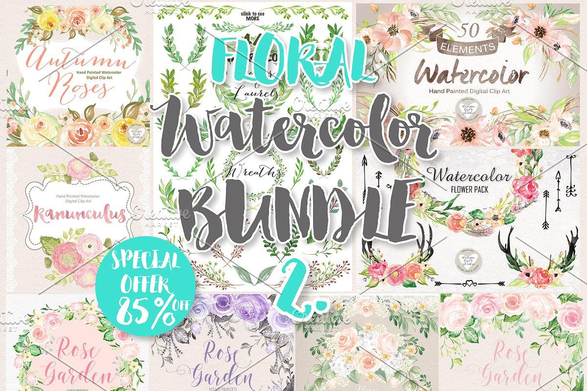 Big Watercolor floral Bundle 2..