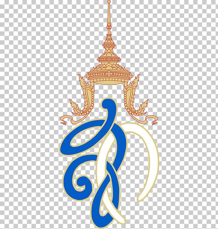 Nawamintrachinuthit Satriwittaya 2 School Symbol Royal.
