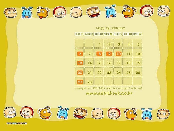 February Desktop Calendar.