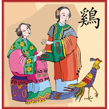 Year of The Rooster 2005 Calendar Print by zodiac_tshirts.