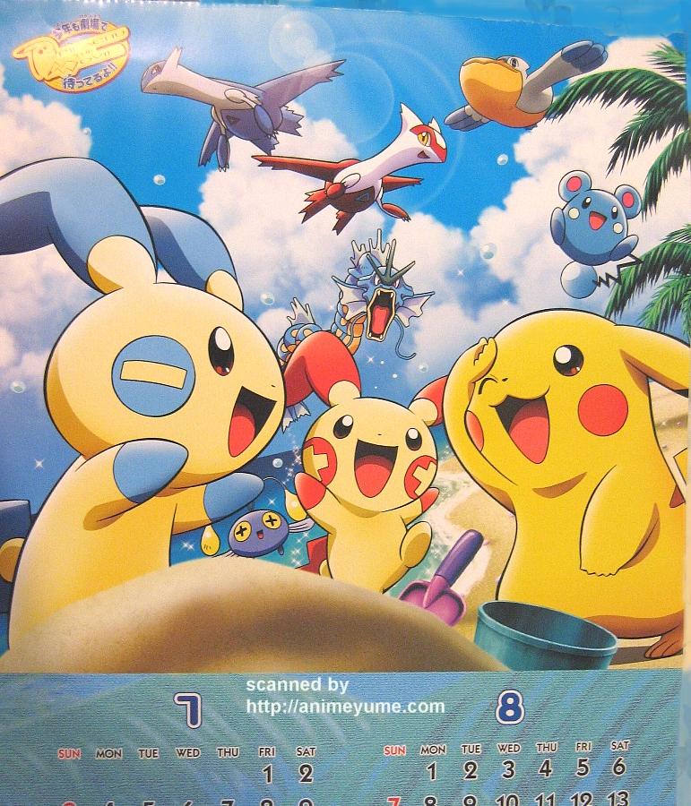 Pokemon Picture Gallery.