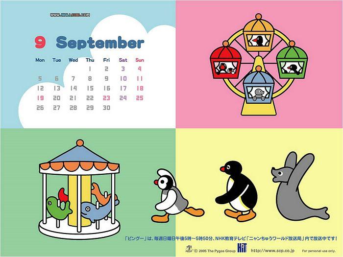 2005 September Desktop Calendar24.