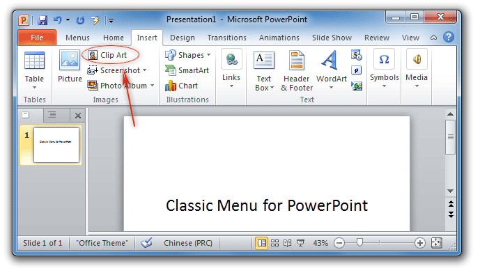 Where is Clip Art in Microsoft PowerPoint 2007, 2010, 2013 and 2016.