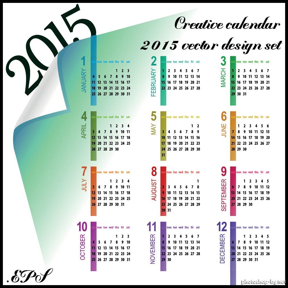 2015 Calendar Clipart.