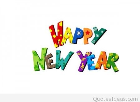 New Year Free Clipart.