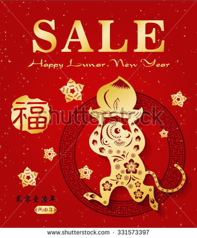 Chinese New Year Sale Design Template Stock Vector 331573397.