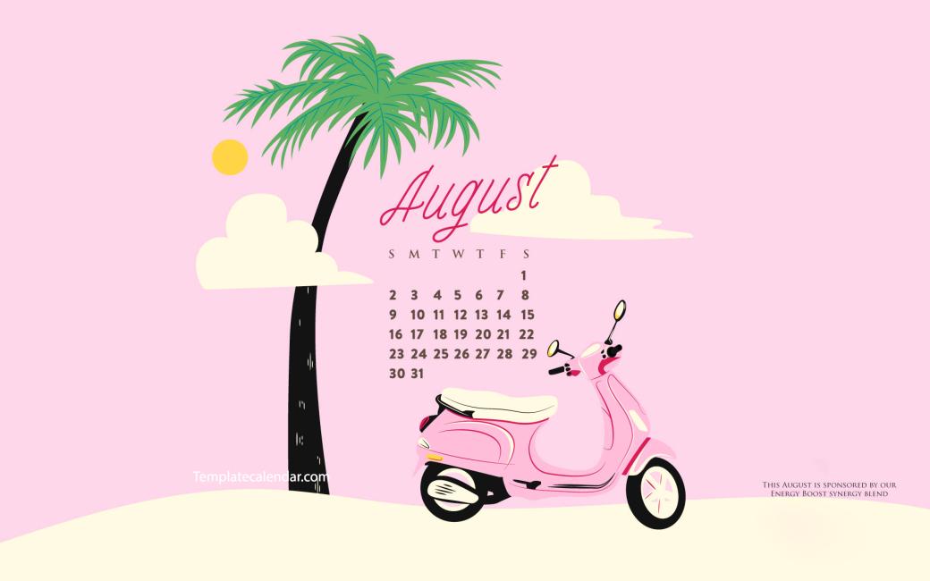 Best August 2017 Calendar.