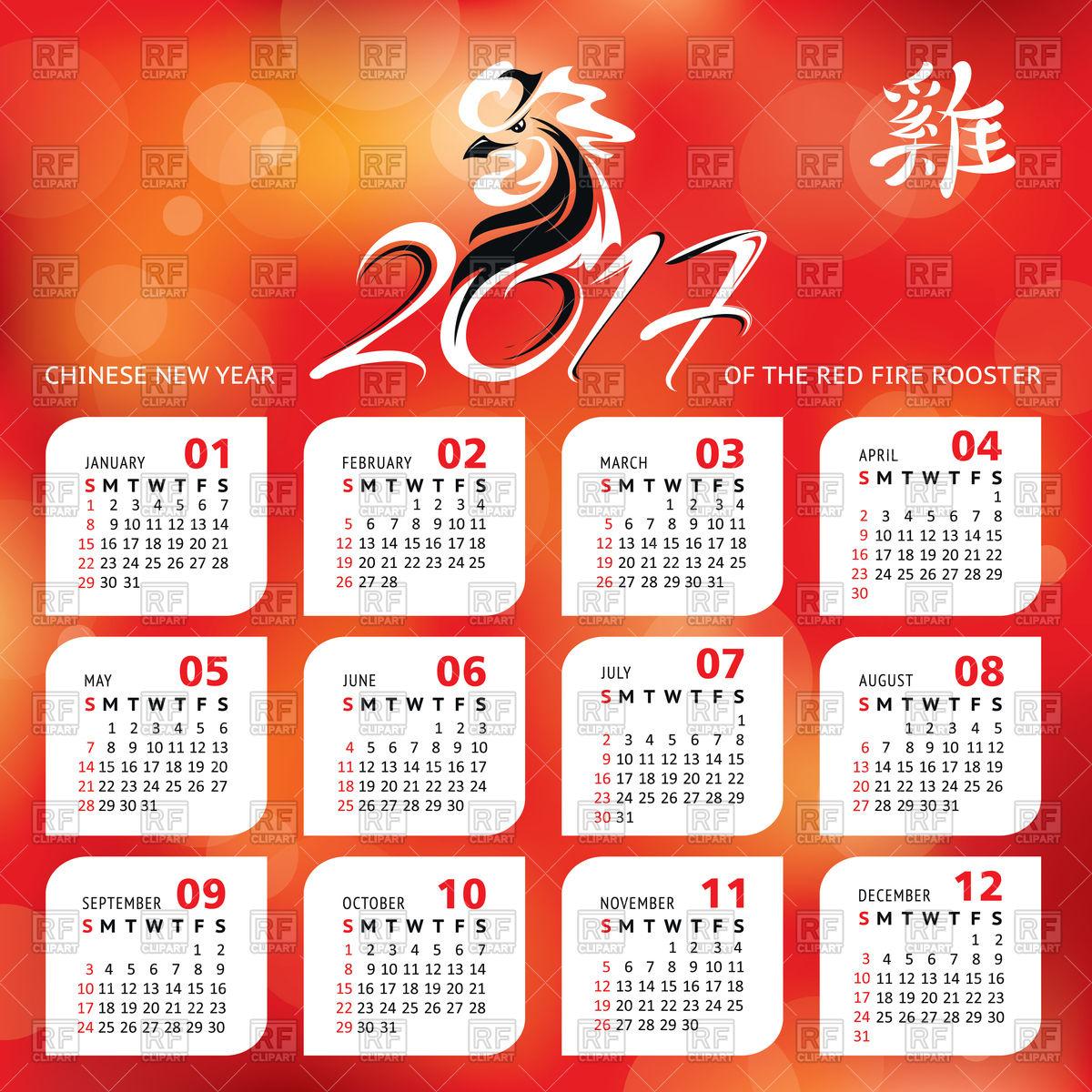 Calendar for 2017, rooster.