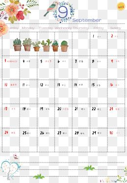 September 2017 Small Fresh Calendar, 2017 Calendar, Small.