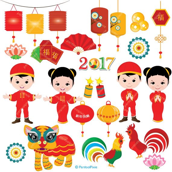 Chinese New Year clipart, Chinese party, Year of the Rooster.