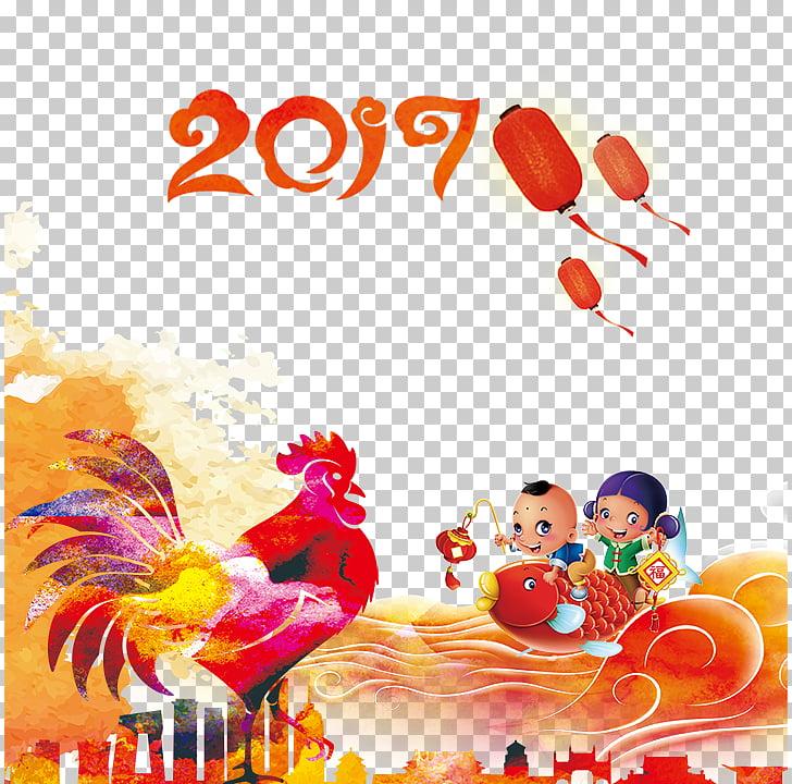 Oudejaarsdag van de maankalender Chinese New Year Poster.
