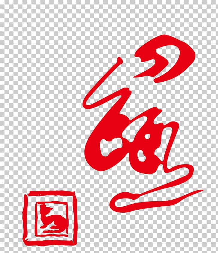Papercutting Chinese New Year , 2017 Chinese New Year.