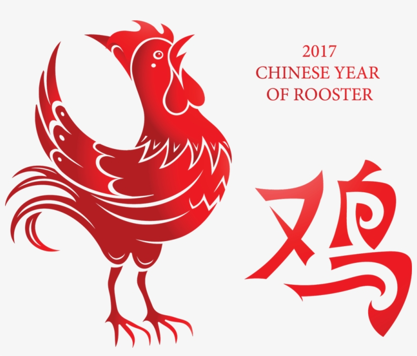 Chinese New Year Clipart Rooster.