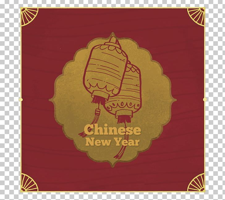 Chinese New Year 2017 Lantern PNG, Clipart, Chinese Lantern.