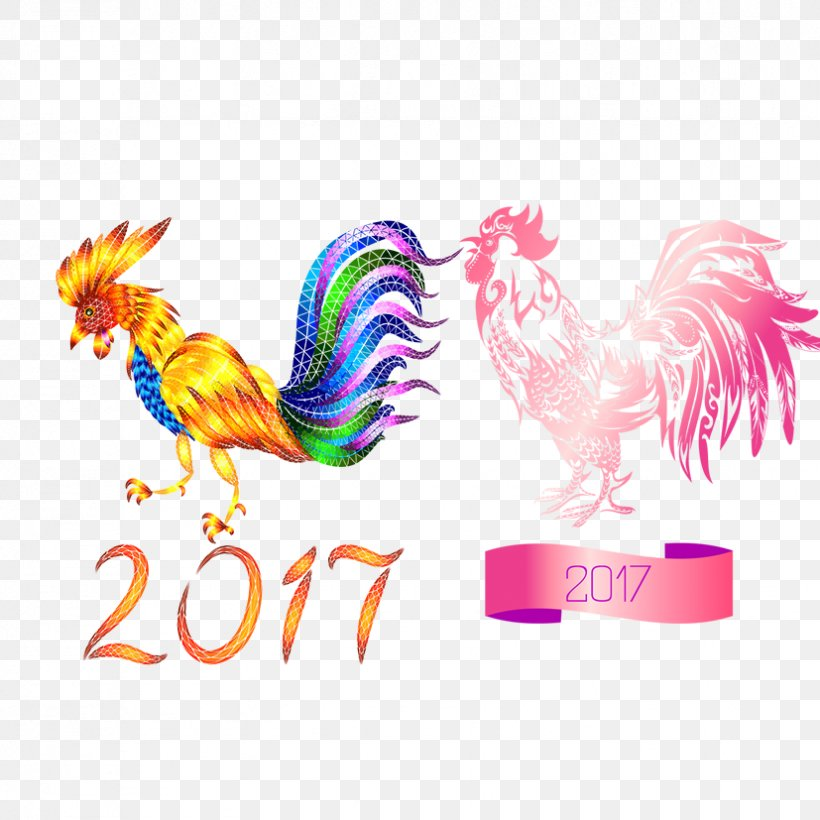 Chinese Zodiac Chinese New Year Rooster Clip Art, PNG.