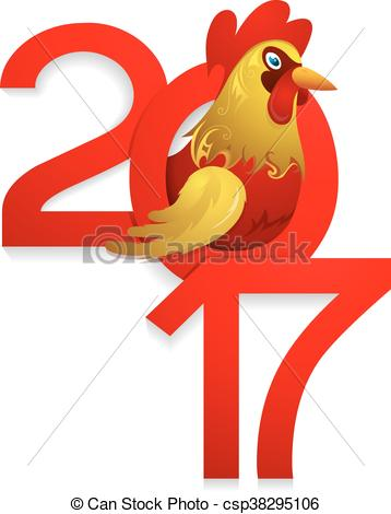 Chinese New Year 2017 with Rooster.