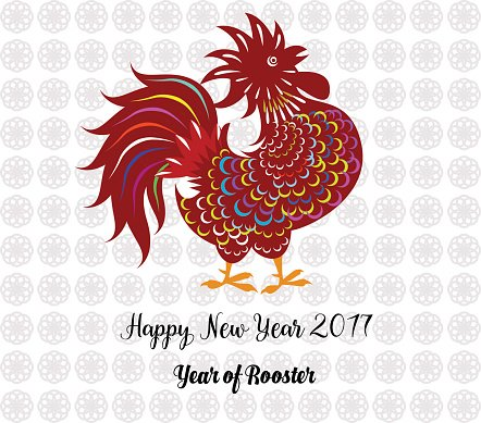 2017 Happy Chinese New Year of the Rooster Clipart Image.
