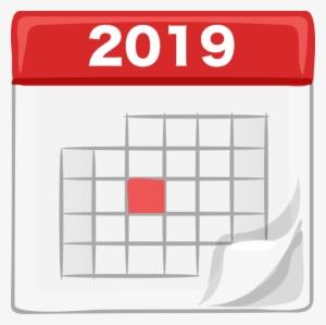 Calendar Clipart PNG, Transparent Calendar Clipart PNG Image.