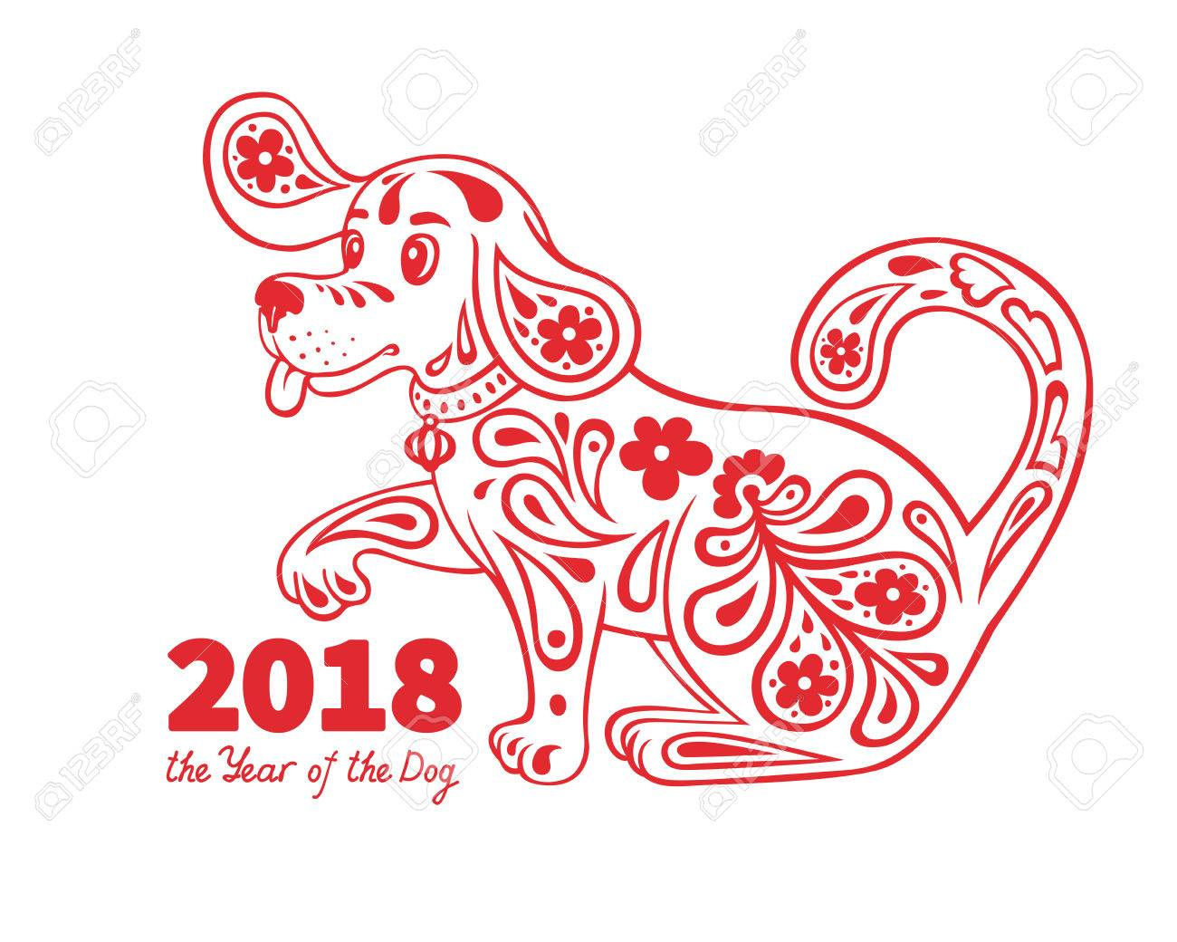 Chinese New Year Dog Clipart.