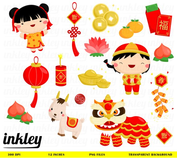 Chinese new years clipart 5 » Clipart Station.