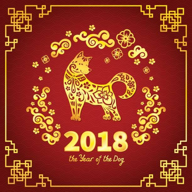 Lunar New Year 2018 Clipart.