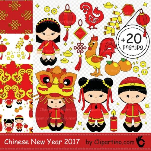 Pin by Lee Hwa Wong on Chinese new year.
