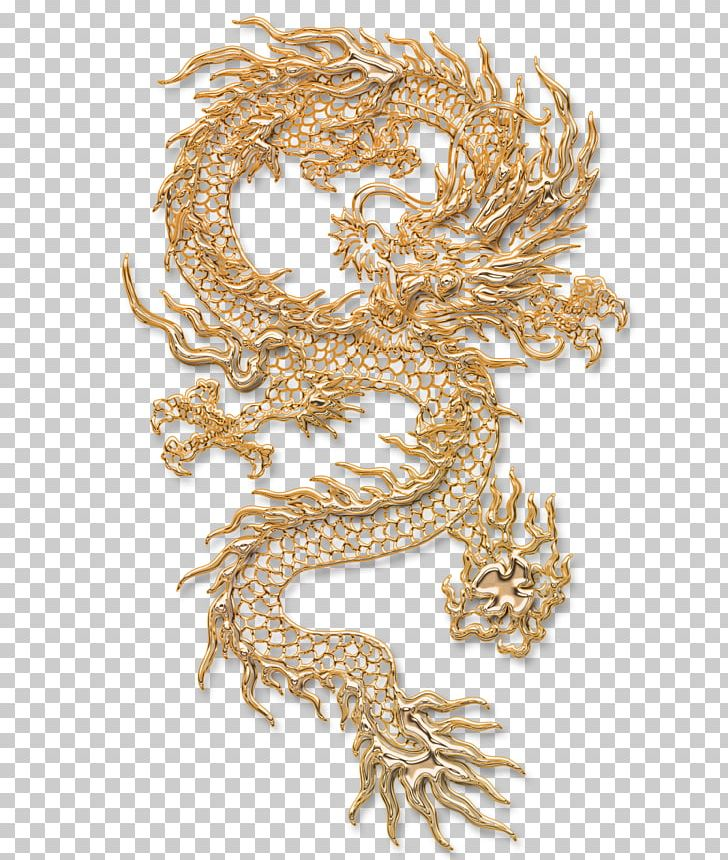 Chinese Dragon Tattoo Illustration PNG, Clipart, Chinese.