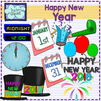 New Year\'s Eve Party Clipart {2017.
