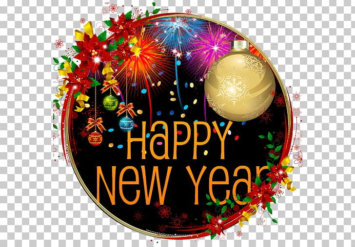 New Year\'s Day New Year\'s Eve Happy New Year PNG, Clipart.