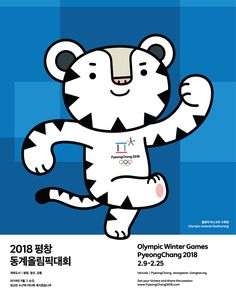 15 Best 2018 olympics images.