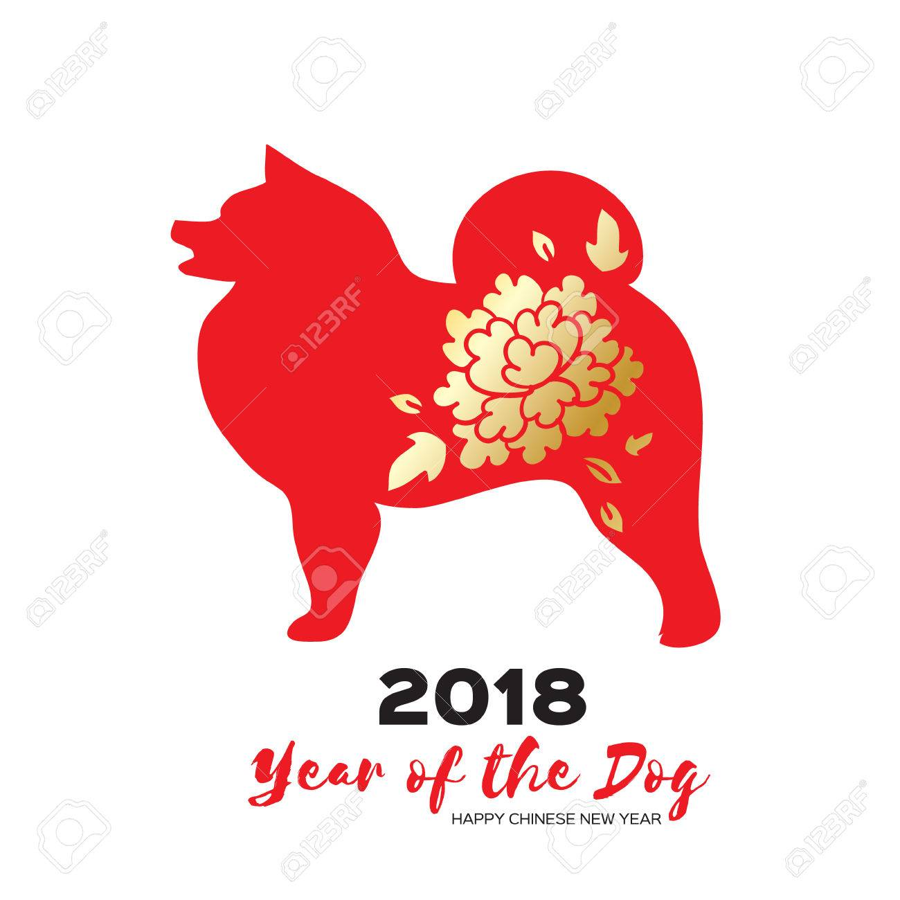 Chinese New Year 2018 Year Of The Dog Clipart.