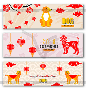 Set Banners with Chinese New Year Earthen Dog,.