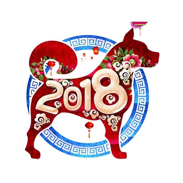 2018 Chinese New Year Red Dogs, Dog, 2018, Dogs Clipart PNG.