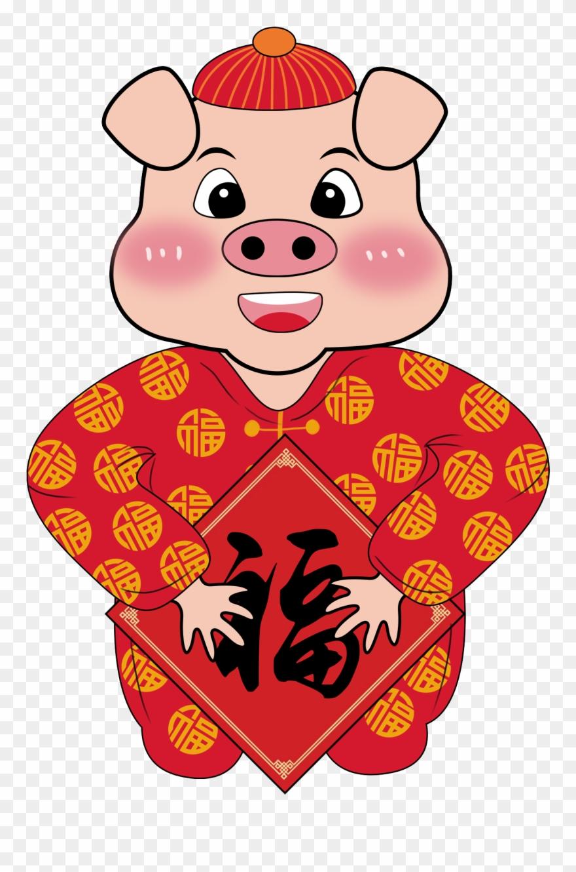 Anno Pig Nuovo 2019 Del Maiale Png E Psd.