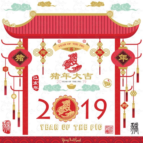 Chinese New Year 2019, Year Of The Pig, Spring Festival.