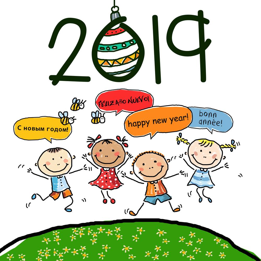 jovoto / Happy kids 2019 / Your Design for Children / UNICEF.