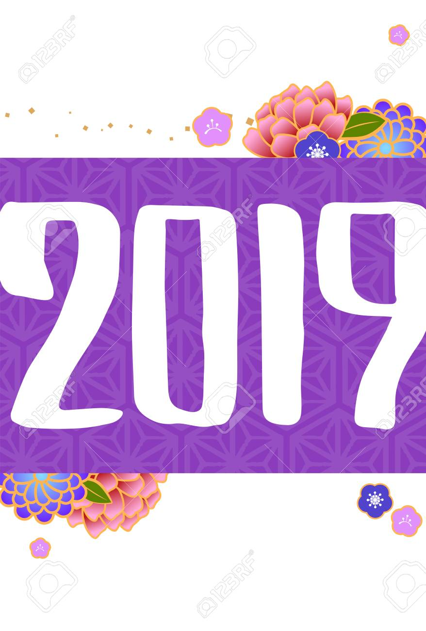 New year's card template vertical 2019 purple.