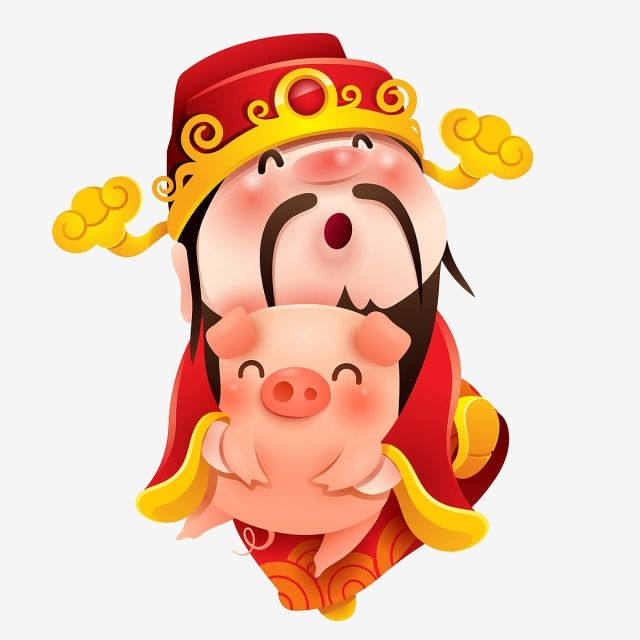 pig,happy clipart,pink,piggy,pig clipart,happy pig,new year.