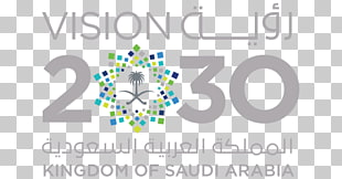38 saudi Vision 2030 PNG cliparts for free download.